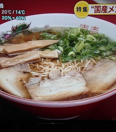 4月23日(火)NHKシブ5時で紹介されました!